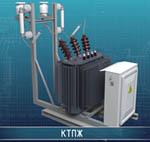 КТПЖ мощностью 25…400 кВА, напряжением 27,5 кВ