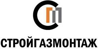 """ООО """"Стройгазмонтаж"""""""
